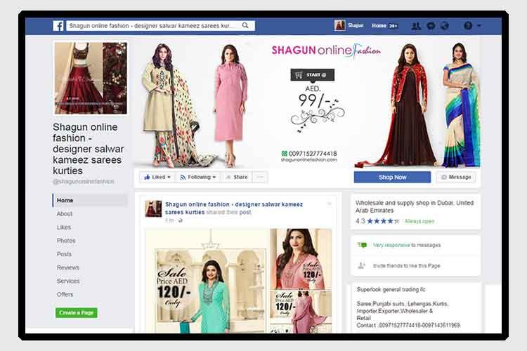 Shagun Online Fashion